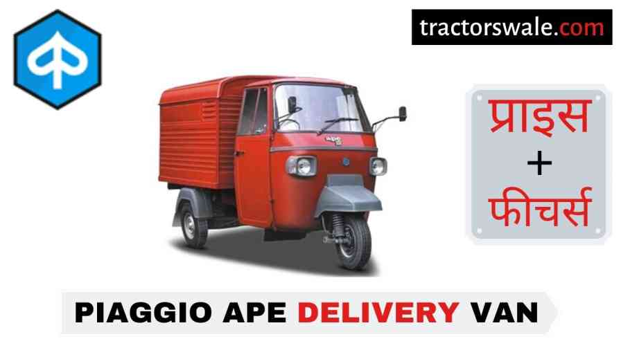 Piaggio Ape Delivery Van