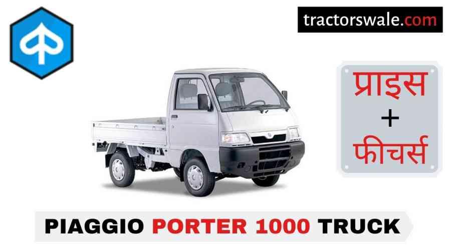 Piaggio Porter 1000