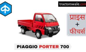 Piaggio Porter 700 Price in India, Specs, Mileage | 2020