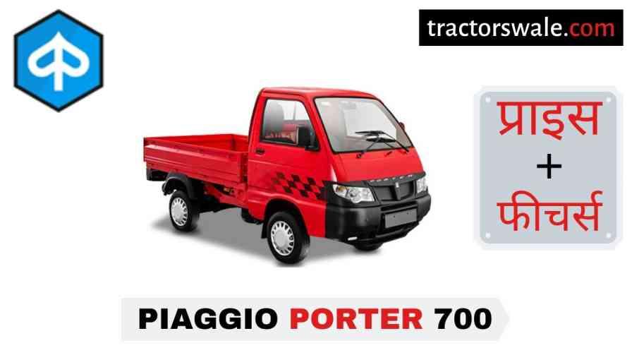 Piaggio Porter 700