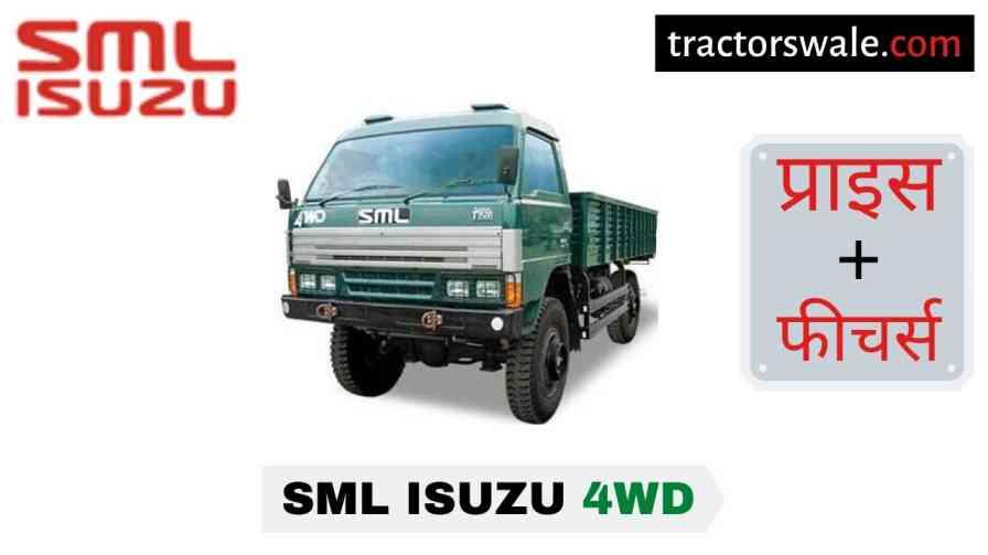 SML Isuzu 4WD Truck Price, Specs, Mileage 【Offers 2020】