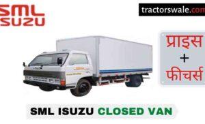 SML Isuzu Closed Van BS-IV Price, Specs, Mileage 【Offers 2020】