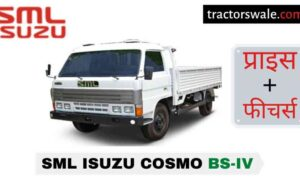 SML Isuzu Cosmo BS-IV Price in India, Specs, Mileage | 2020