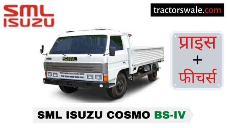 SML Isuzu Cosmo BS-IV Price in India, Specs, Mileage | 2020