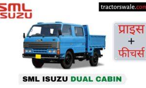 SML Isuzu Dual Cabin Price in India, Specs, Mileage | 2020