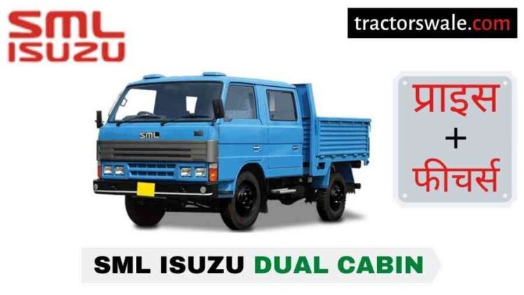 SML Isuzu Dual Cabin Price in India, Specs, Mileage | 2020