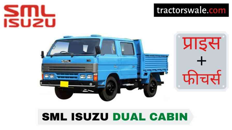 SML Isuzu Dual Cabin BS-IV Price in India, Specs, Mileage | 2020