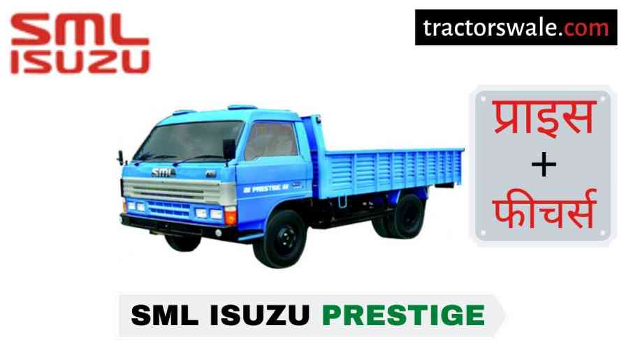 SML Isuzu Prestige BS-IV