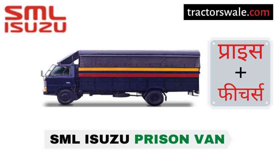 SML Isuzu Prison Van BS-IV