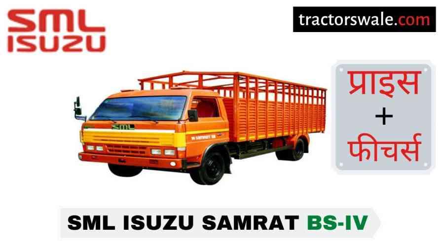 SML Isuzu Samrat BS-IV