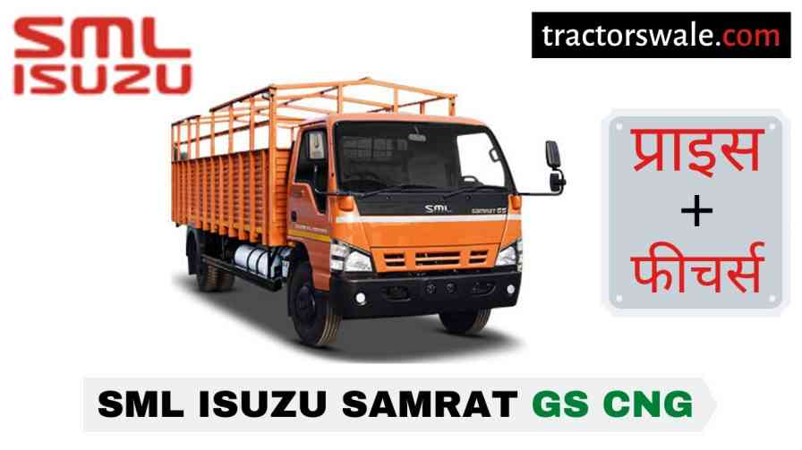 SML Isuzu Samrat GS CNG Price in India, Specs, Mileage | 2020