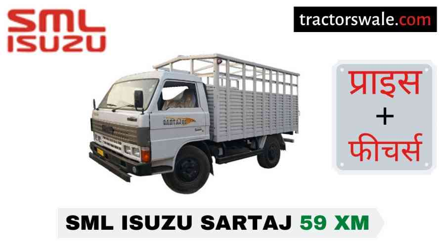 SML Isuzu Sartaj 59 XM Price in India, Specs, Mileage | 2020