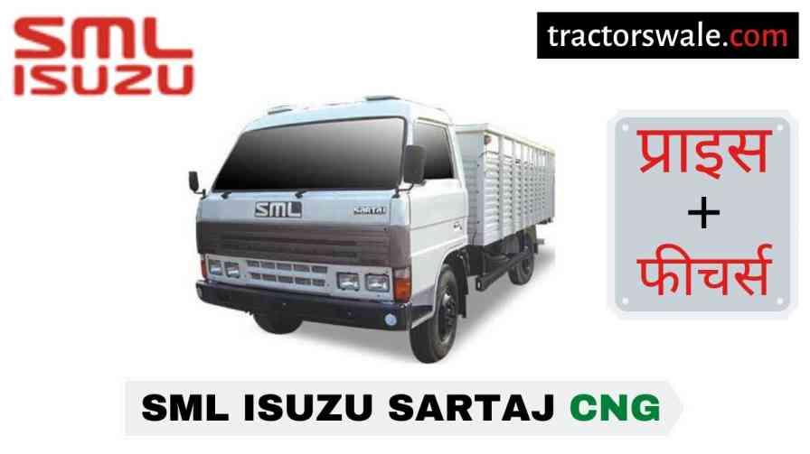SML Isuzu Sartaj CNG