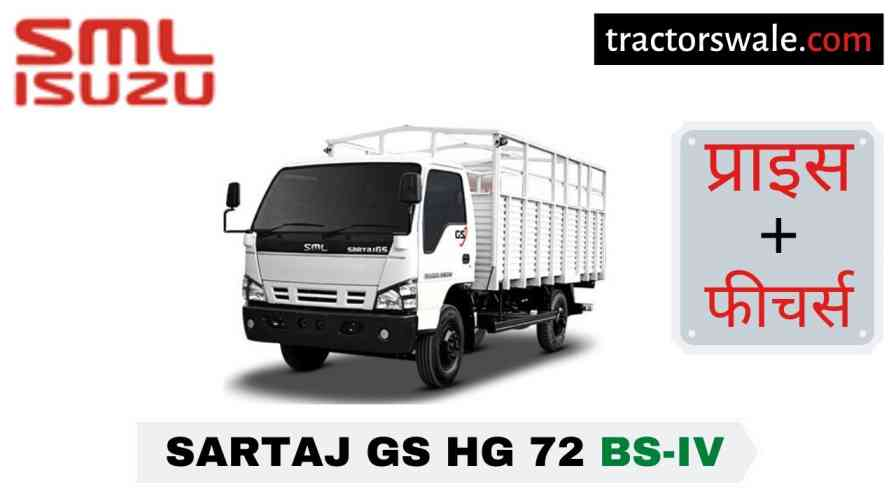 SML Isuzu Sartaj GS HG 72 BS-IV Price in India, Specs | 2020
