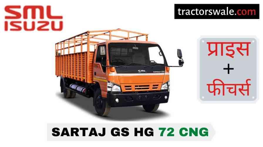SML Isuzu Sartaj GS HG 72 CNG