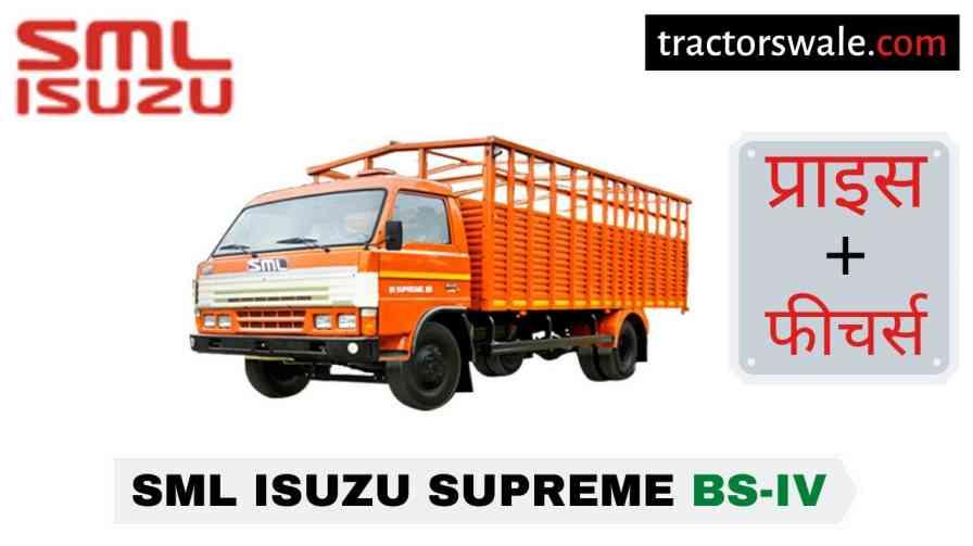 SML Isuzu Supreme BS-IV