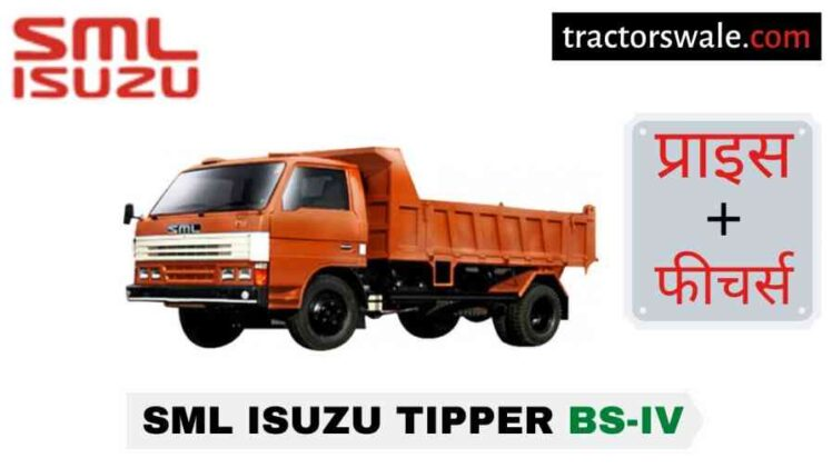 SML Isuzu Tipper BS-IV Price, Specs, Mileage 【Offers 2020】