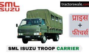 SML Isuzu Troop Carrier Price in India, Specs, Mileage | 2020