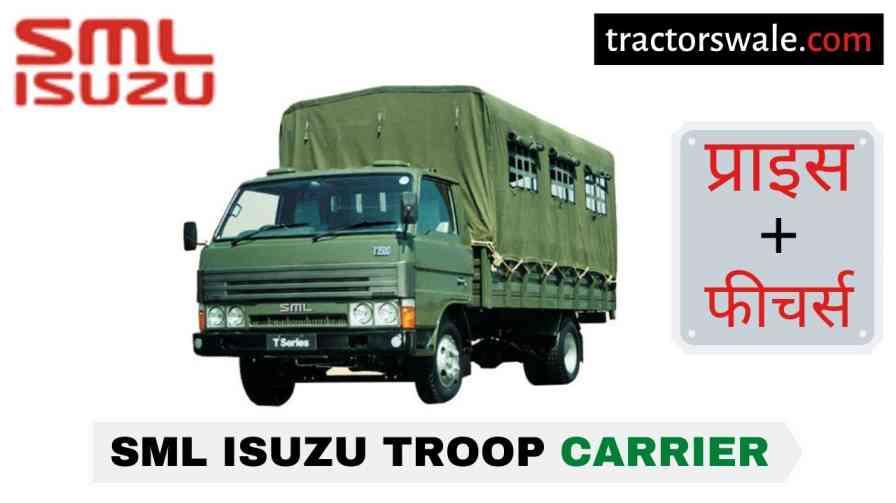 SML Isuzu Troop Carrier Price in India, Specs, Mileage   2020