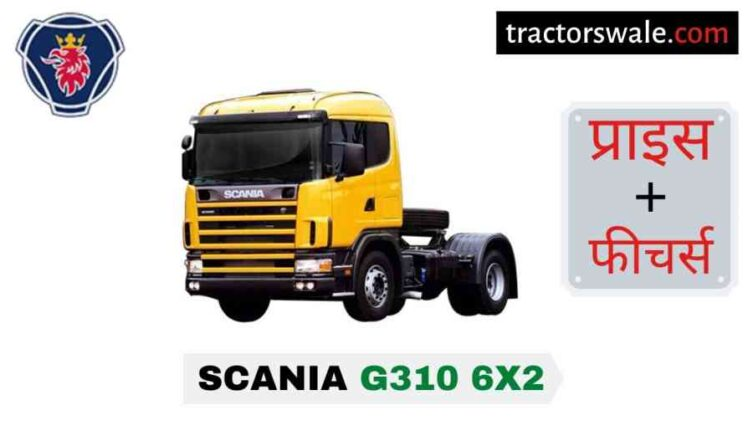 Scania G310 6×2 Price in India, Specs, Mileage | 2020