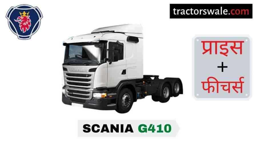 Scania G410 Price in India, Specs, Mileage | 2020