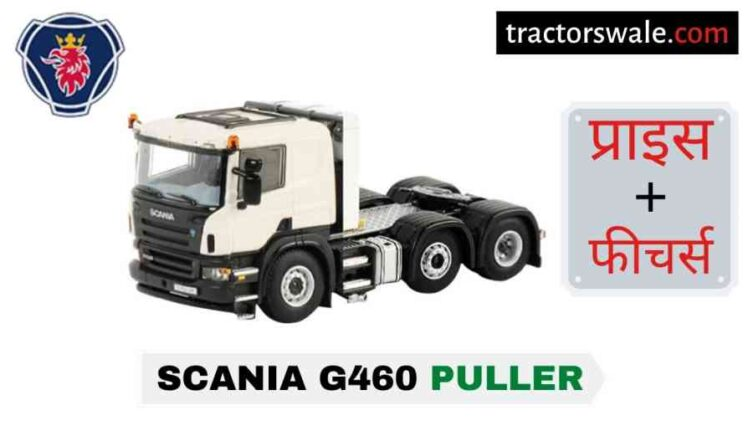 Scania G460 Puller Price in India, Specs, Mileage | 2020