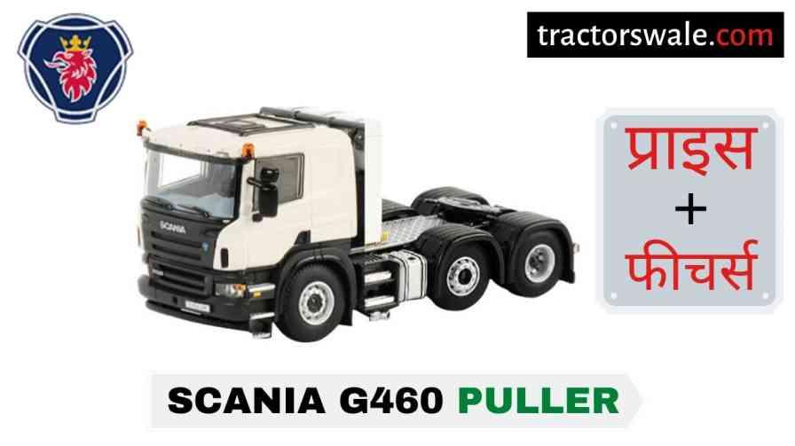 Scania G460 Puller Price in India, Specs, Mileage   2020
