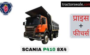 Scania P410 8×4 Price in India, Specs, Mileage | 2020
