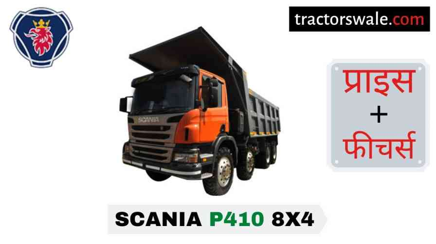 Scania P410 8×4 Price in India, Specs, Mileage | 2020
