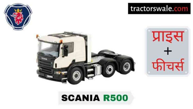 Scania R500 Price List in India, Specs, Mileage | 2020