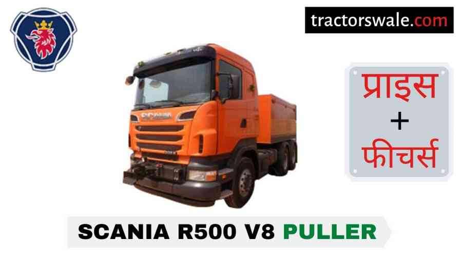 Scania R500 V8 Puller