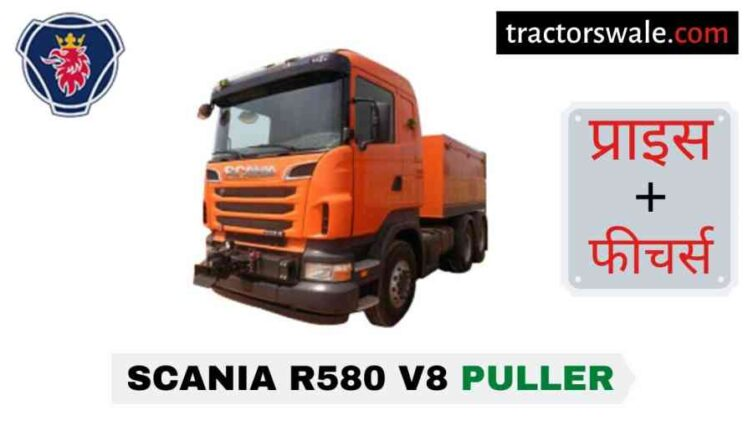 Scania R580 V8 Puller Price in India, Specs, Mileage | 2020