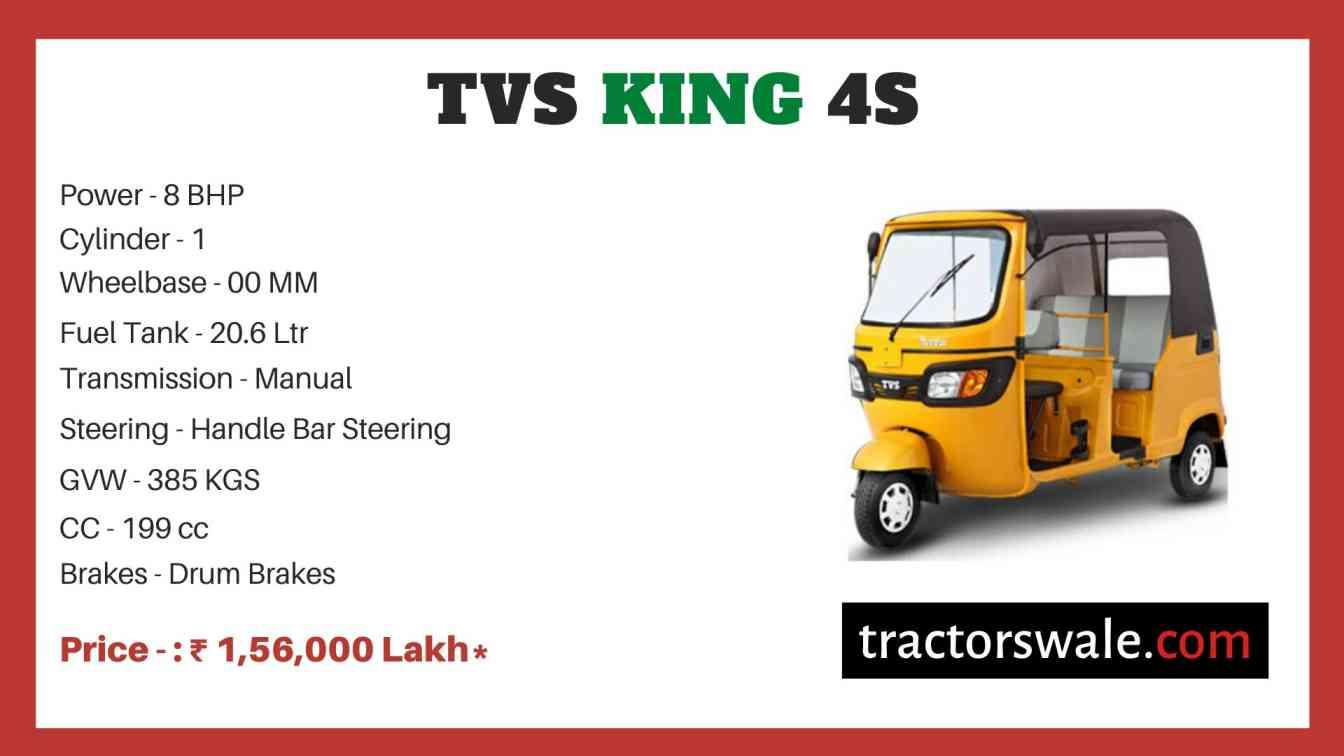 TVS King 4S price