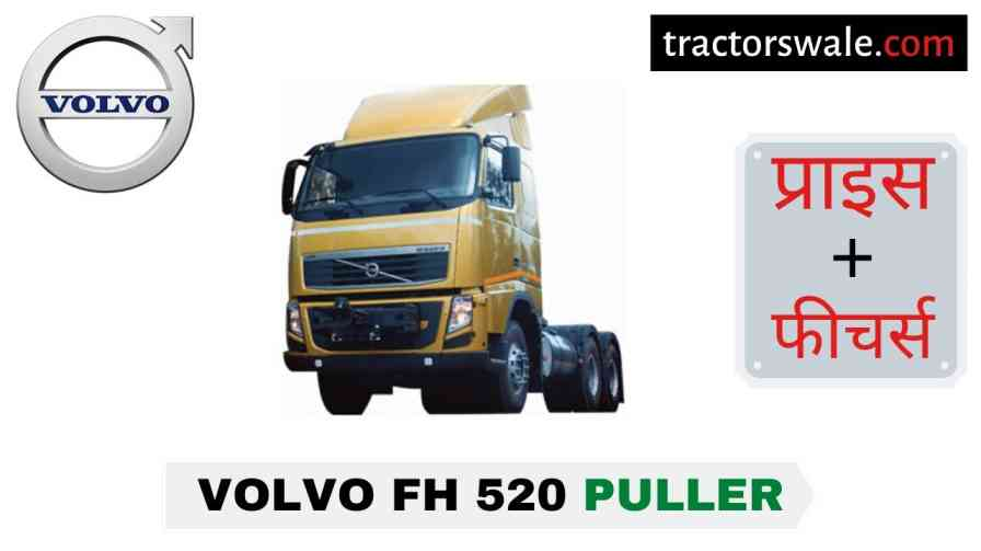Volvo FH 520 Puller Price in India, Specs, Mileage | 2020
