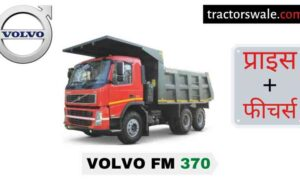 Volvo FM 370 Price, Specification, Mileage 【Offers 2020】