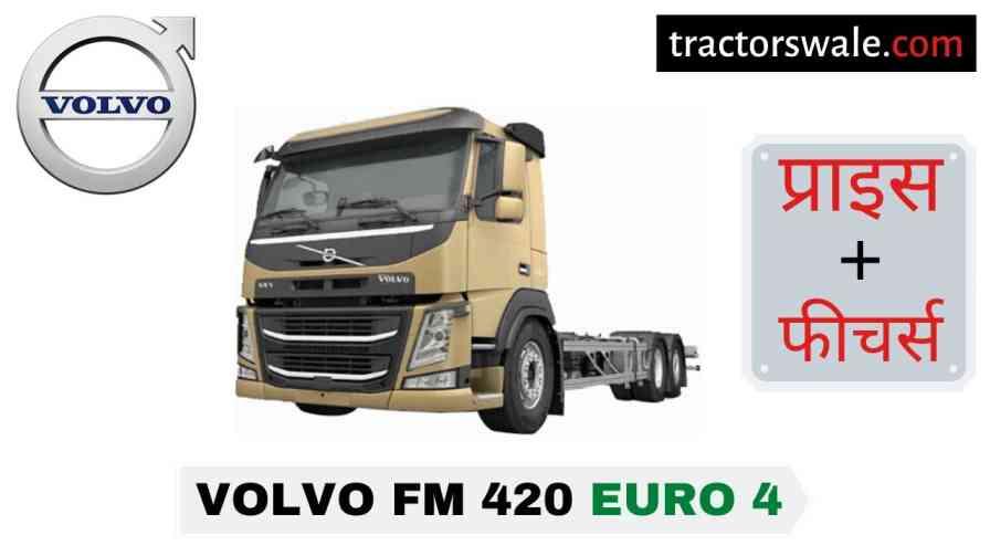 Volvo FM 420 Euro 4 Price in India, Specs, Mileage   2020