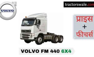 Volvo FM 440 6X4 Price in India, Specs, Mileage | 2020