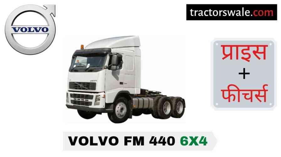 Volvo FM 440 6X4
