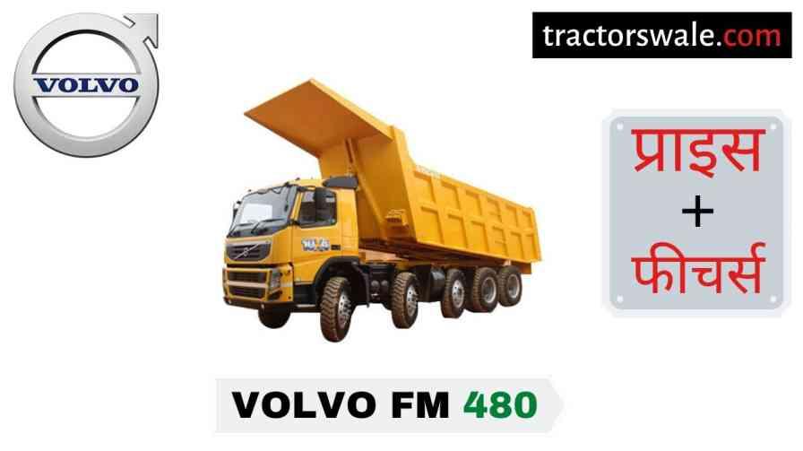 Volvo FM 480 Price in India, Specs, Mileage | 2020