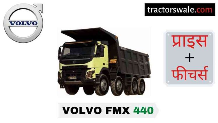 Volvo FMX 440 Price in India, Specification, Mileage 【Offers 2021】