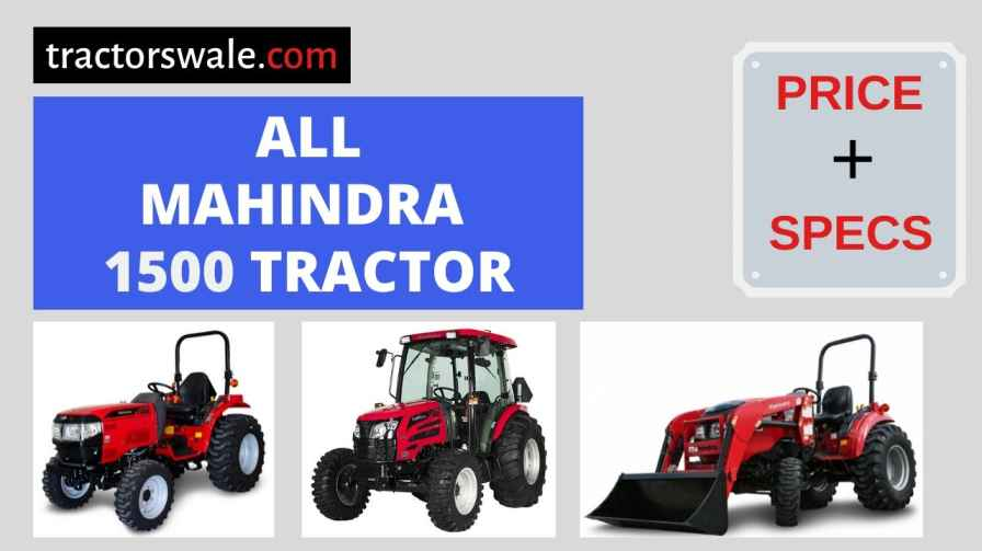 All Mahindra 1500 Tractor