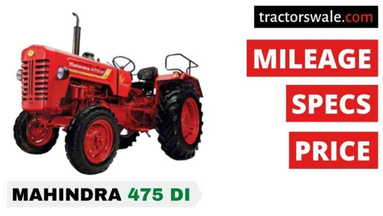 Mahindra Tractor 475 Price, Specifications & Review 2020