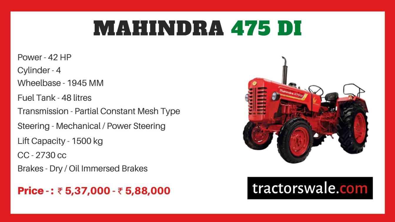 Mahindra Tractor 475 Price