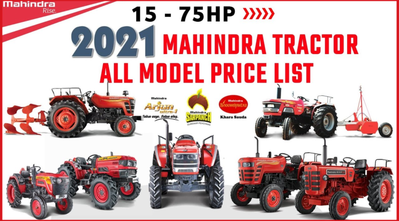 Mahindra Tractors All model 2021 price list
