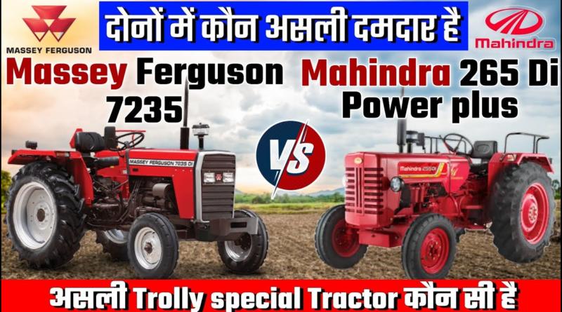 mahindra massey tractor price 2021