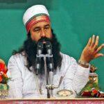 IndiaNewsUpdate : रणजीत सिंह हत्या प्रकरणात राम रहीमसह चार दोषींना जन्मठेपेची शिक्षा