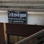 Aurangabad Crime : देशी दारुचे दुकान फोडले, उस्मानपुरा पोलिसांनी बारा तासात चोरटे मुद्देमालासह केले गजाआड….