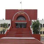 AurangabadNewsUpdate : खंडपीठाच्या विस्तारित इमारतीचे आज सरन्यायधिशांच्या हस्ते उदघाटन