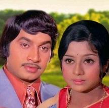 Besuge [1976] Kannada Movie Songs List