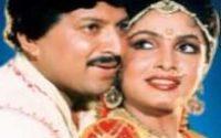 krishna-rukmini-kannada-song-lyrics